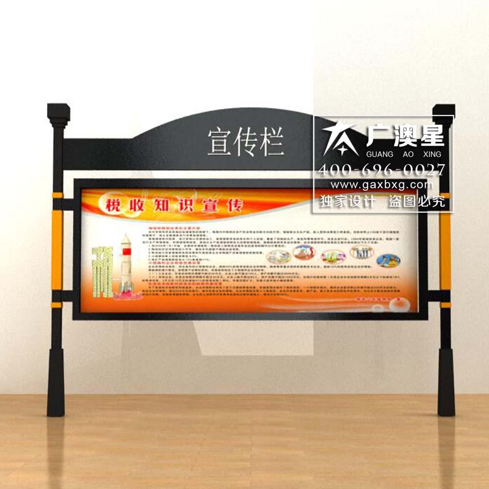 武汉户外宣传栏设计图